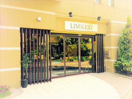 hair salon LIMILEST